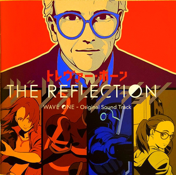 ost 10 18 Refelction Trevor Horn