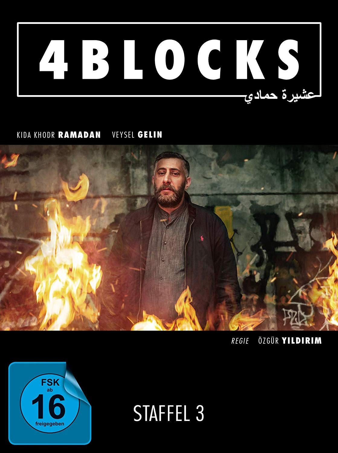 dvd 12 19 4 blocks 3 2